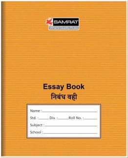 Essay Jumbo Note Book