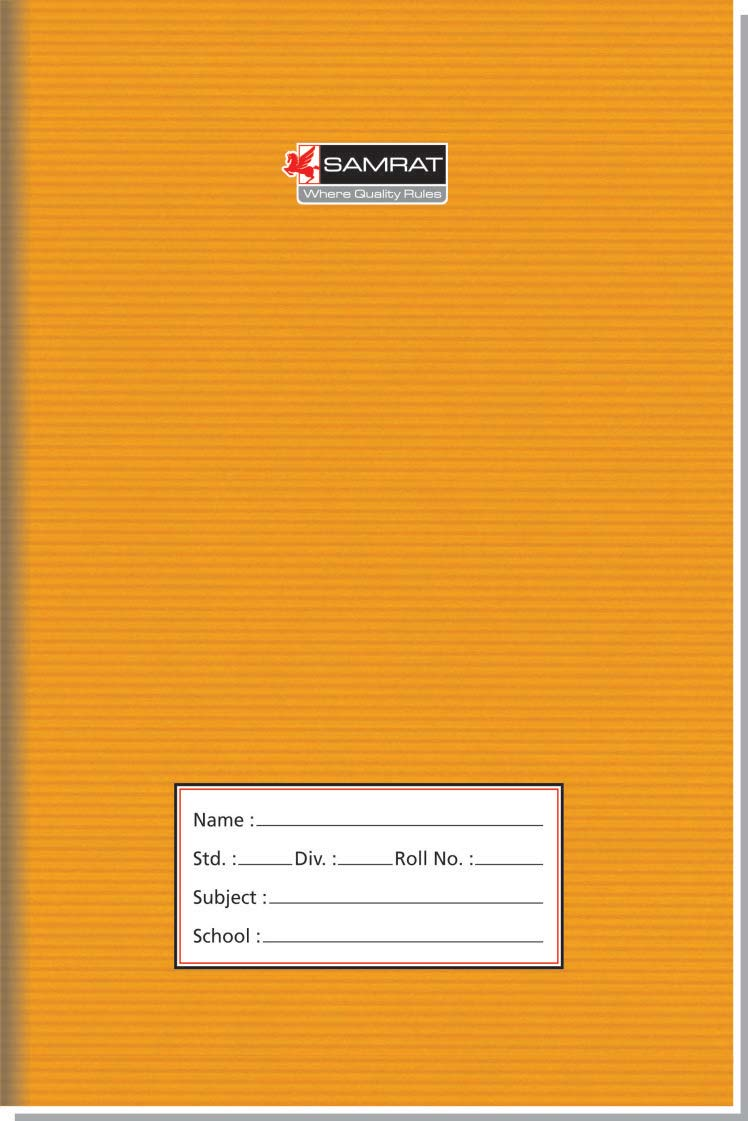 Brown Cover Jumbo Note Book
